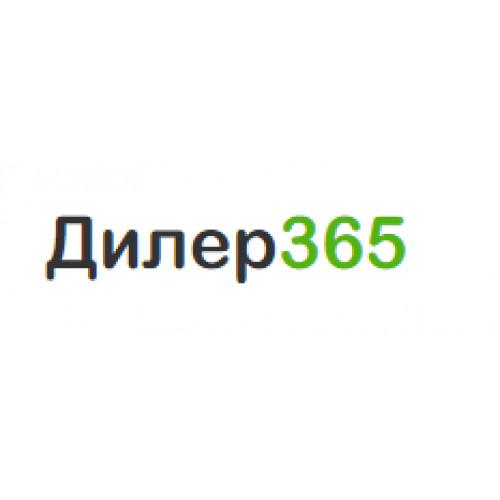 Дилер365 - цифровые платформы