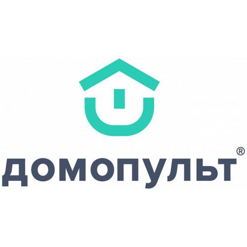 ДОМОПУЛЬТ - цифровые платформы