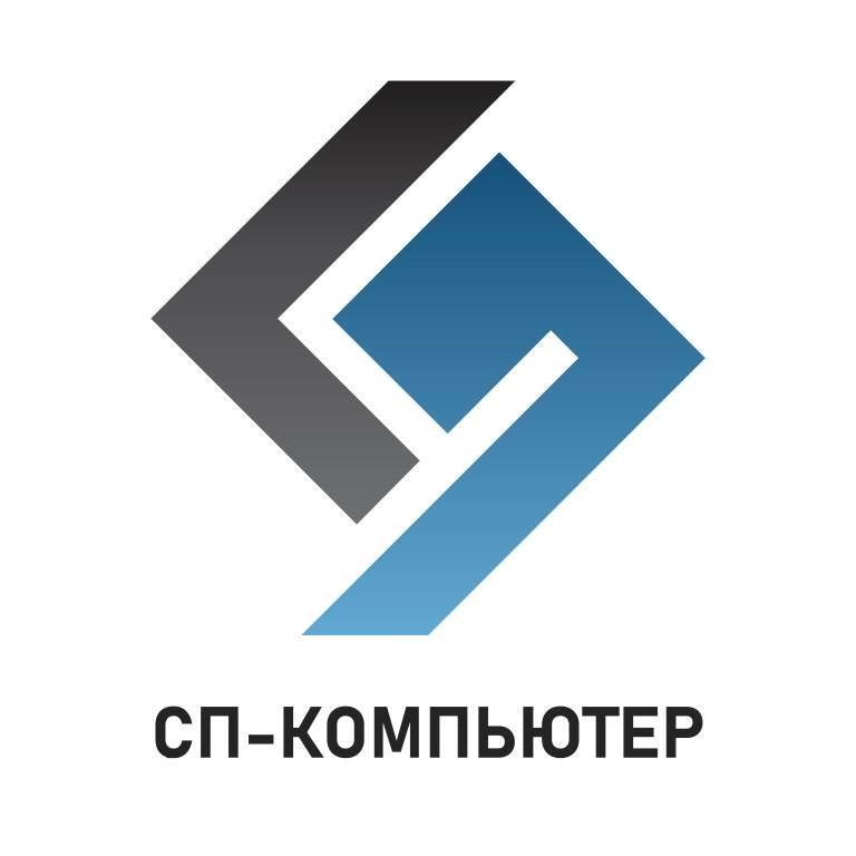 СП-КОМПЬЮТЕР - цифровые платформы
